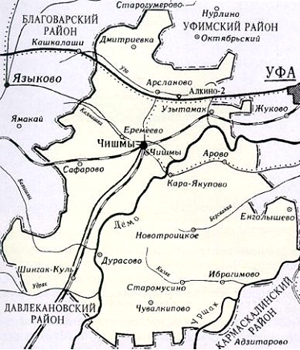 Stat-ya-Valueva-CHishminskij-r-n-2014-2