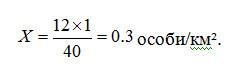 4-%d1%84%d0%be%d1%80%d0%bc%d1%83%d0%bb%d0%b0